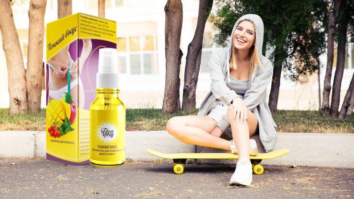 Fito Spray – összetevők, vélemények, hol vásárolni, hatások